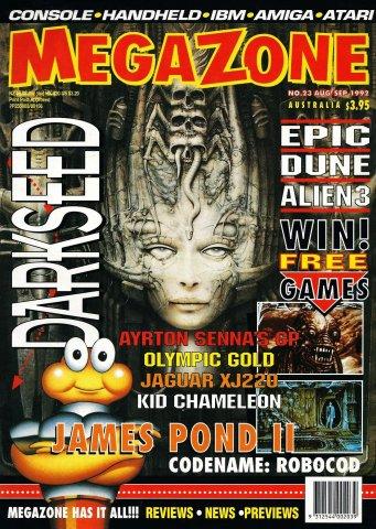 MegaZone 23 (August 1992)