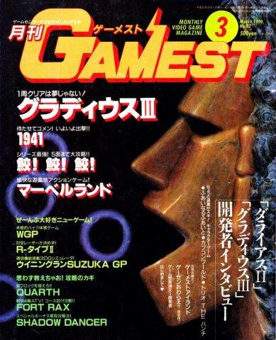 Gamest 042 (March 1990)