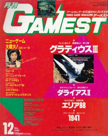 Gamest 039 (December 1989)