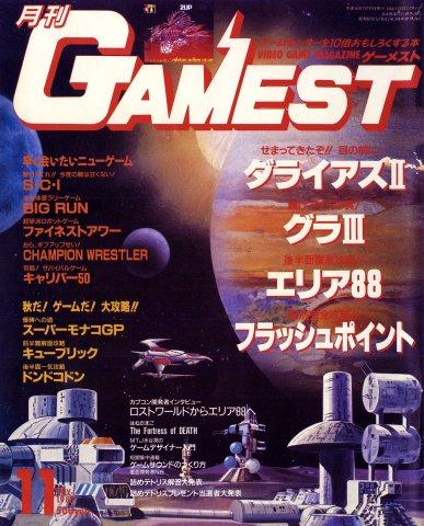Gamest 038 (November 1989)