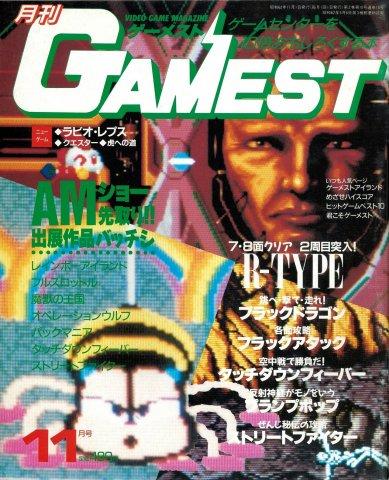 Gamest 014 (November 1987)