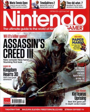 Nintendo Gamer Issue 74 (April 2012)