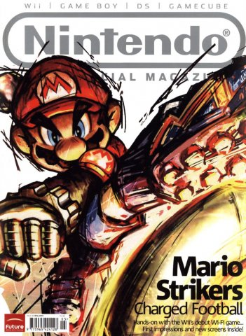 Official Nintendo Magazine 016 (May 2007)