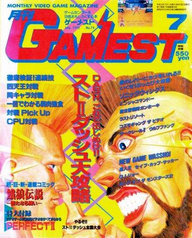Gamest 074 (July 1992)