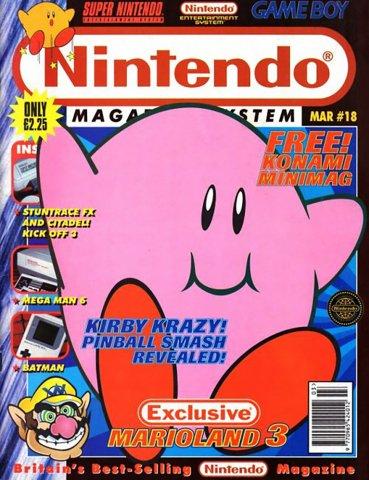Nintendo Magazine System 018 (March 1994)