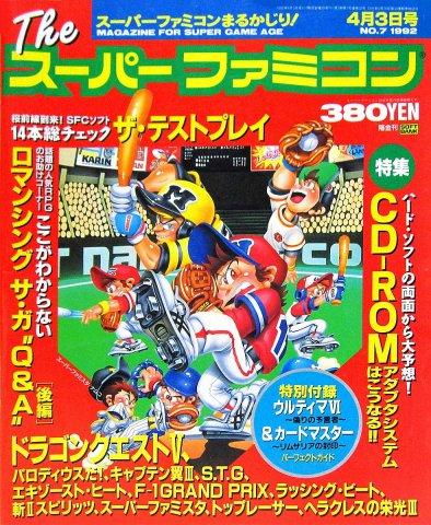 The Super Famicom Vol.3 No. 07 (April 3, 1992)