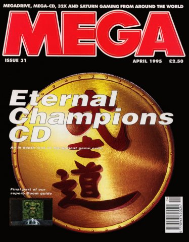 MEGA Issue 31 (April 1995)
