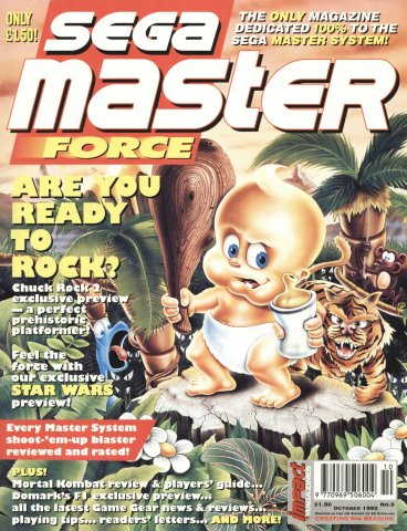 Sega Master Force 03 (October 1993)
