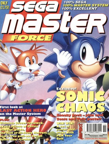 Sega Master Force 05 (November 1993)