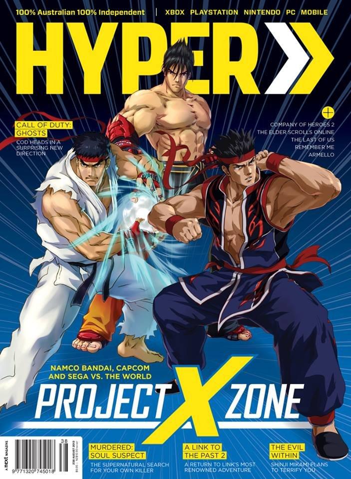 Hyper 238 (August 2013)