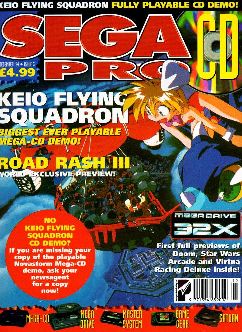 Sega Pro CD Issue 03 (December 1994)