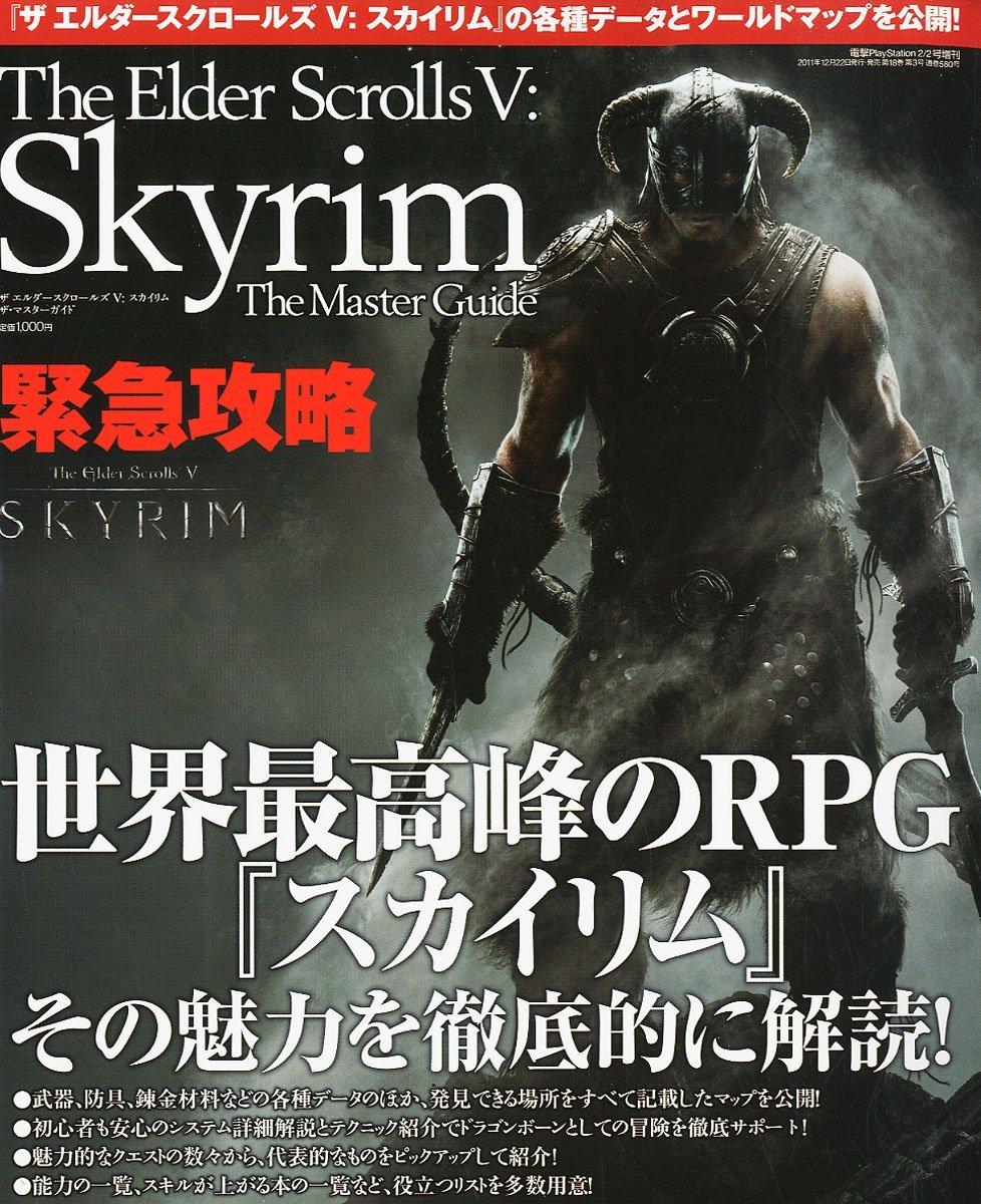 Elder Scrolls V, The: Skyrim - The Master Guide