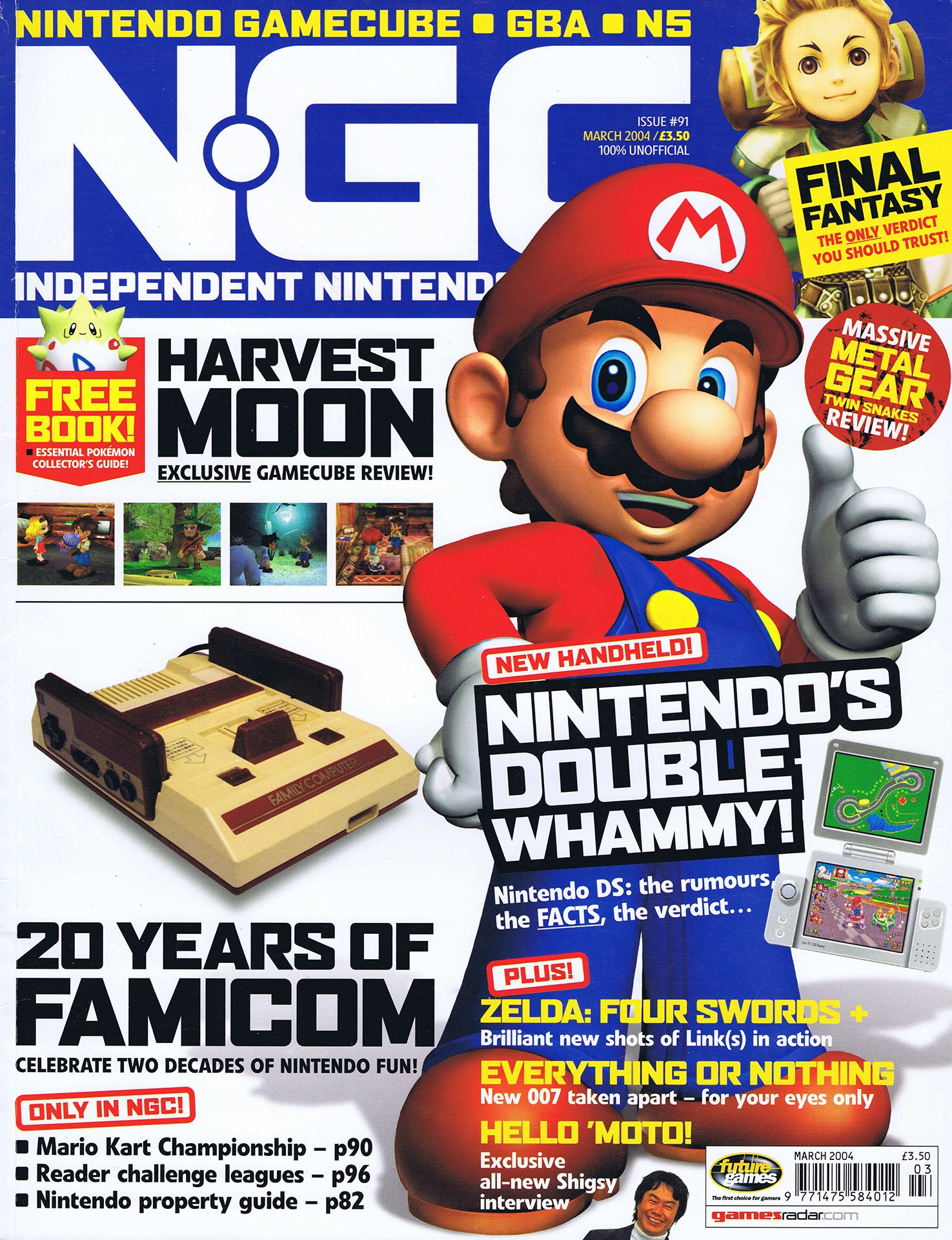NGC Issue 091 (March 2004)