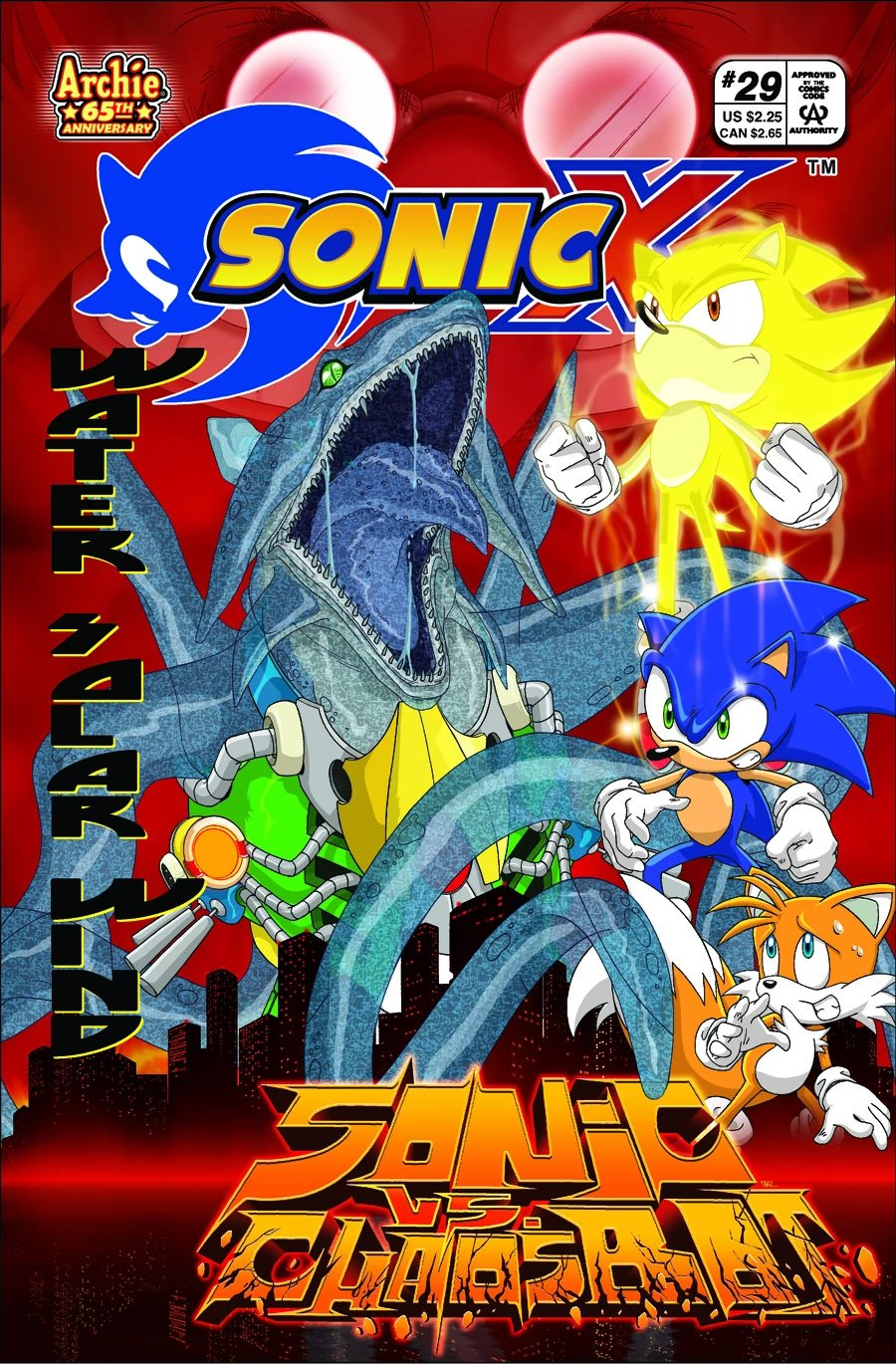 Sonic X 029 (March 2008)
