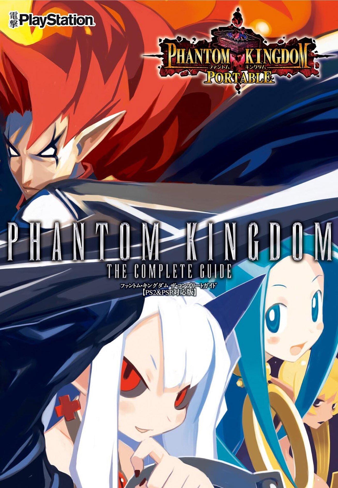 Phantom Kingdom - The Complete Guide