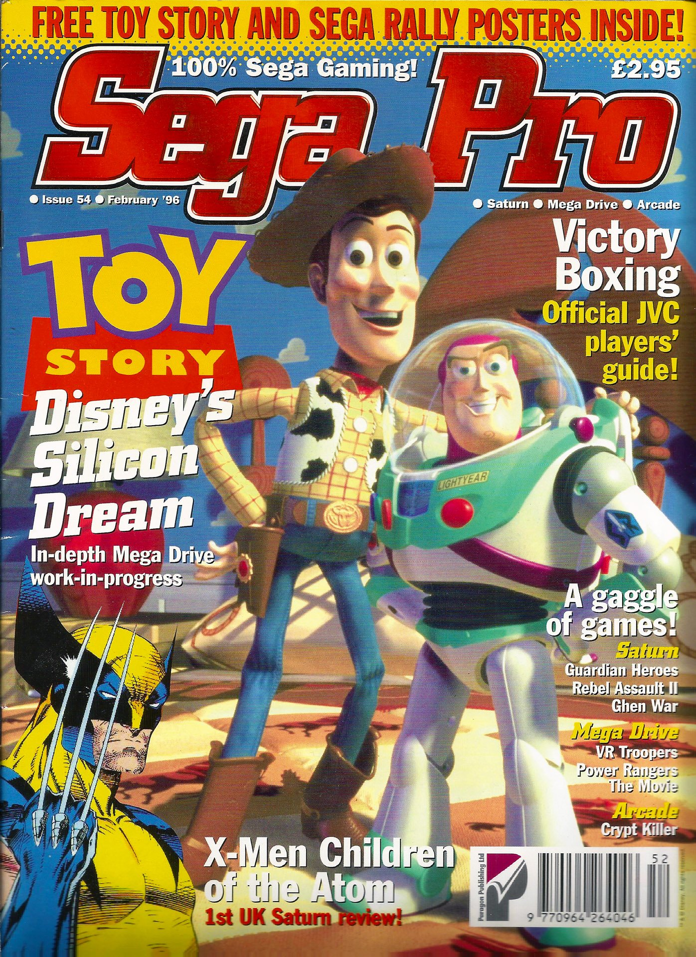 Sega Pro 54 (February 1996)