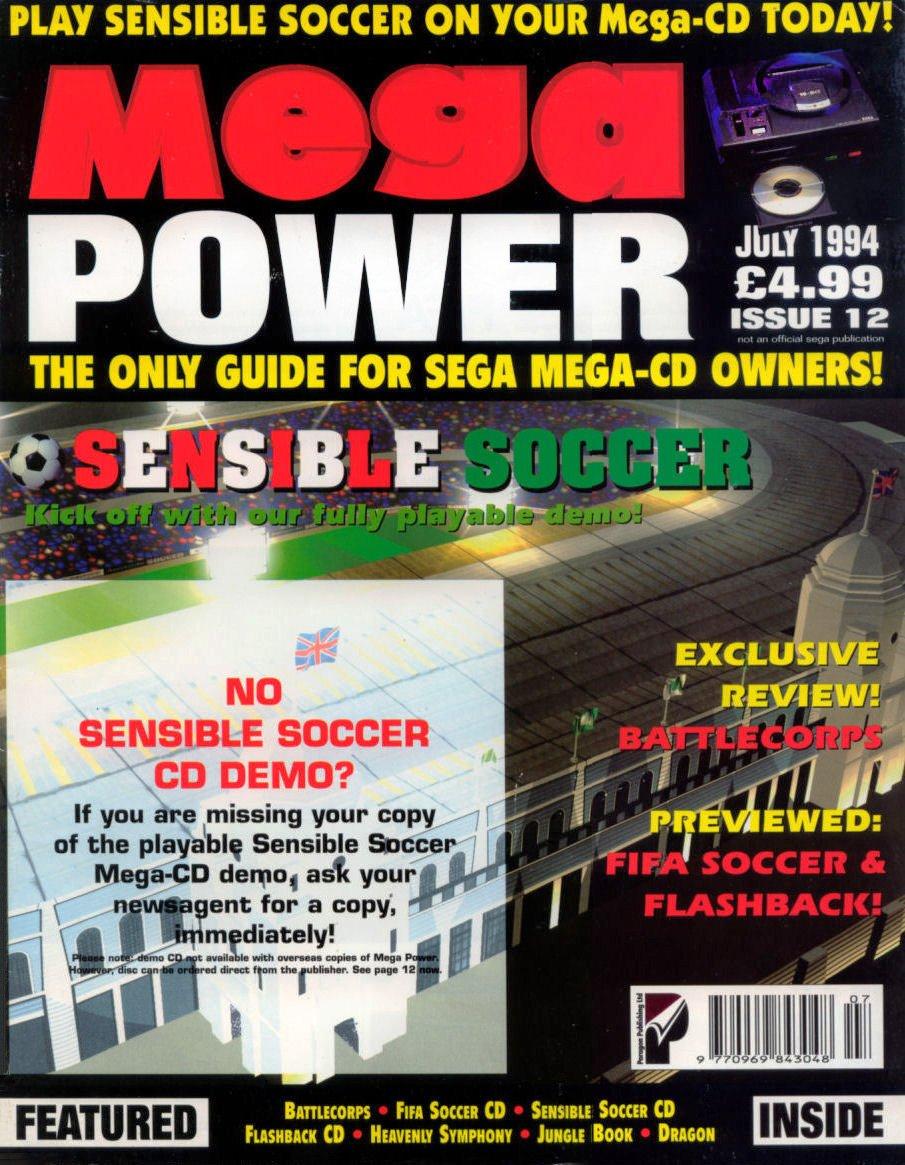 Mega Power 12 (July 1994)