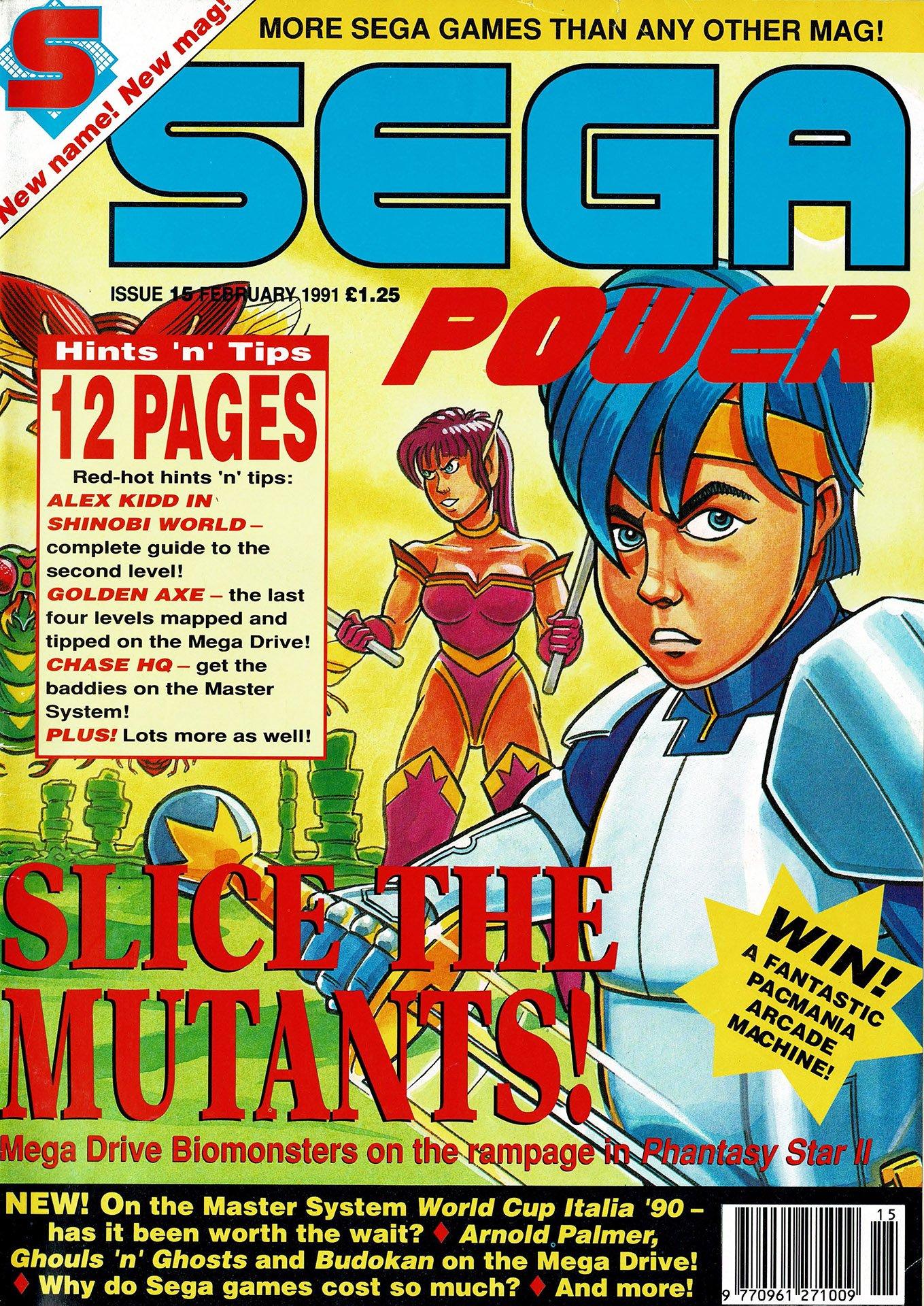 Sega Power Issue 15 (February 1991)