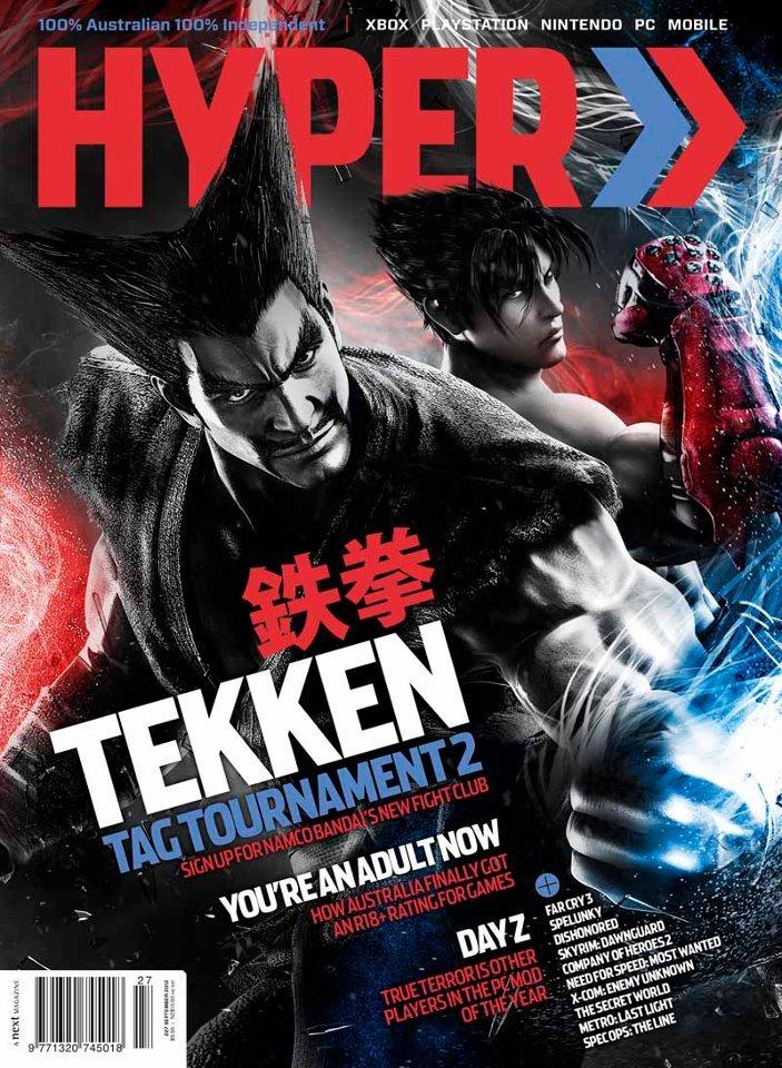 Hyper 227 (September 2012)