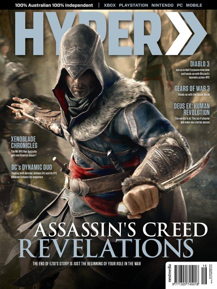 Hyper 216 (October 2011) 2nd cover