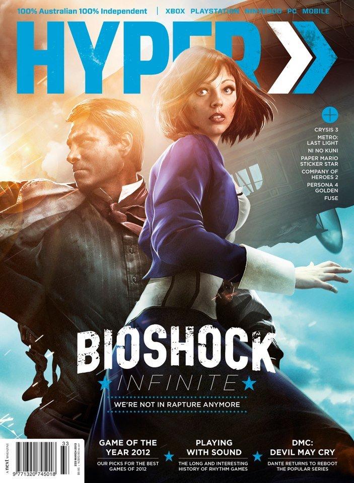 Hyper 233 (March 2013)