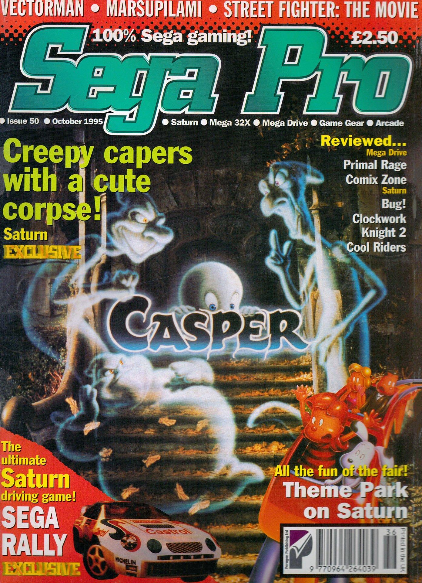 Sega Pro 50 (October 1995)