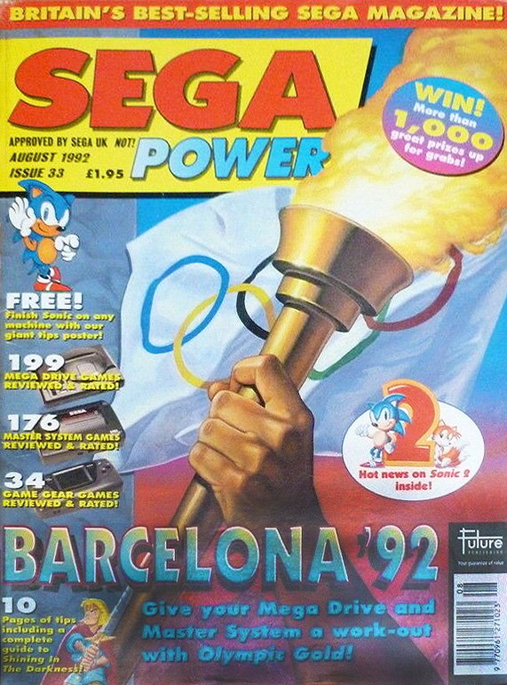 Sega Power Issue 33 (August 1992)