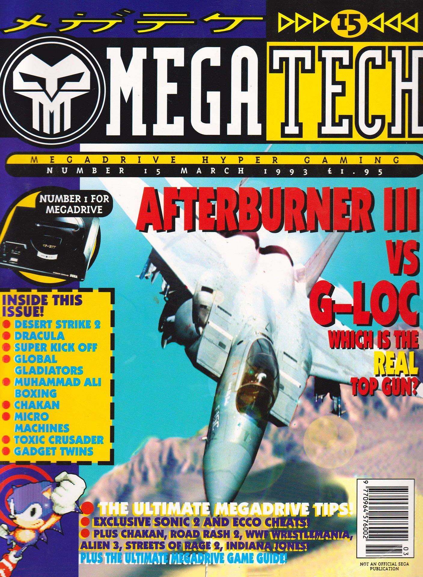 MegaTech 15 (March 1993)