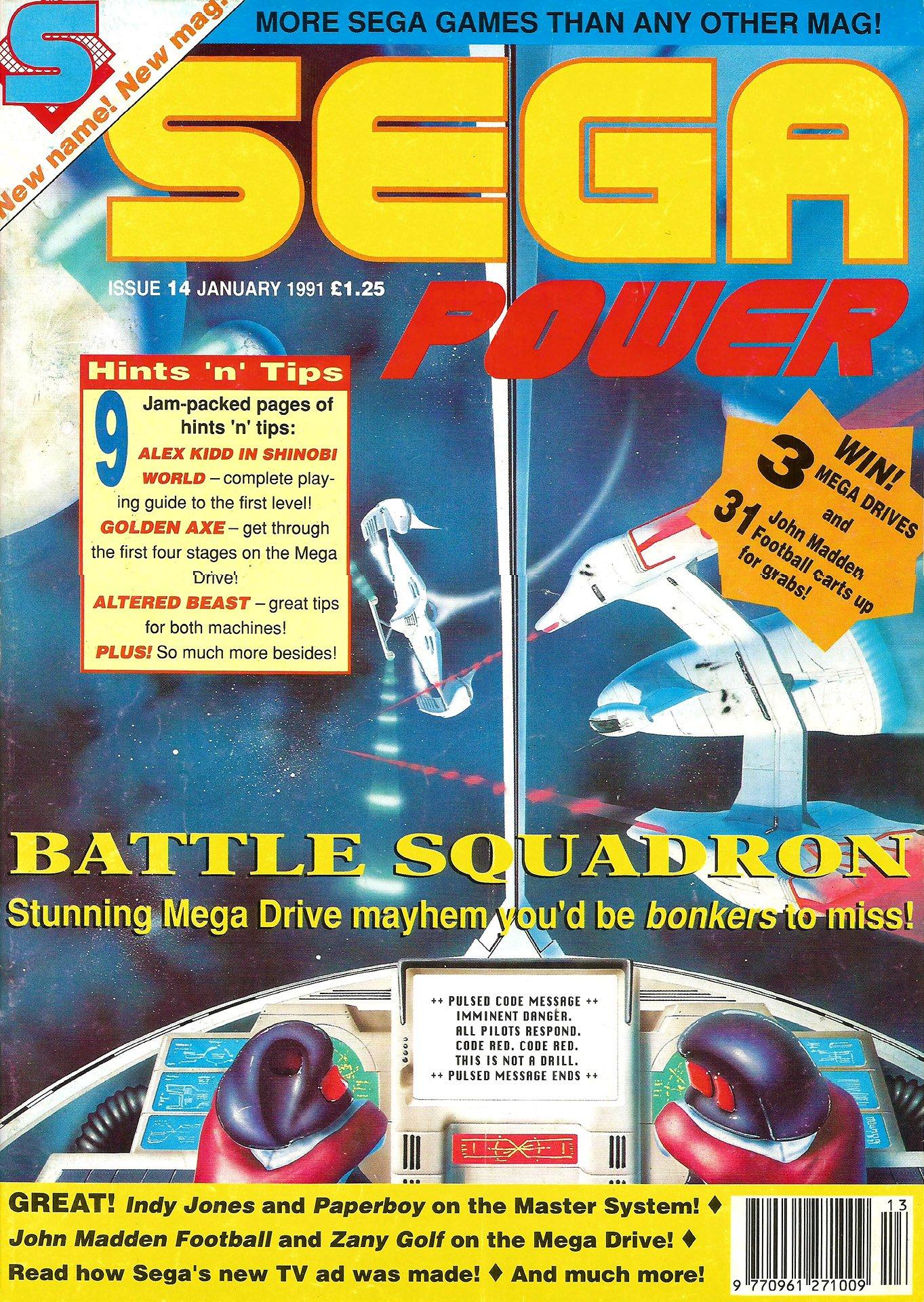 Sega Power Issue 14 (January 1991)