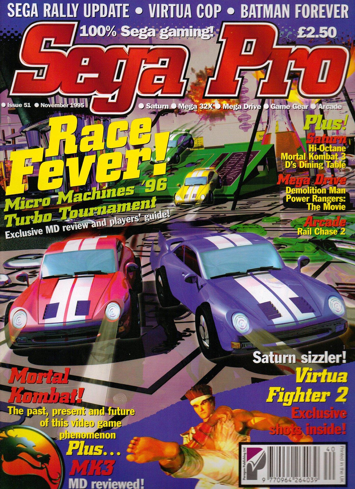 Sega Pro 51 (November 1995)