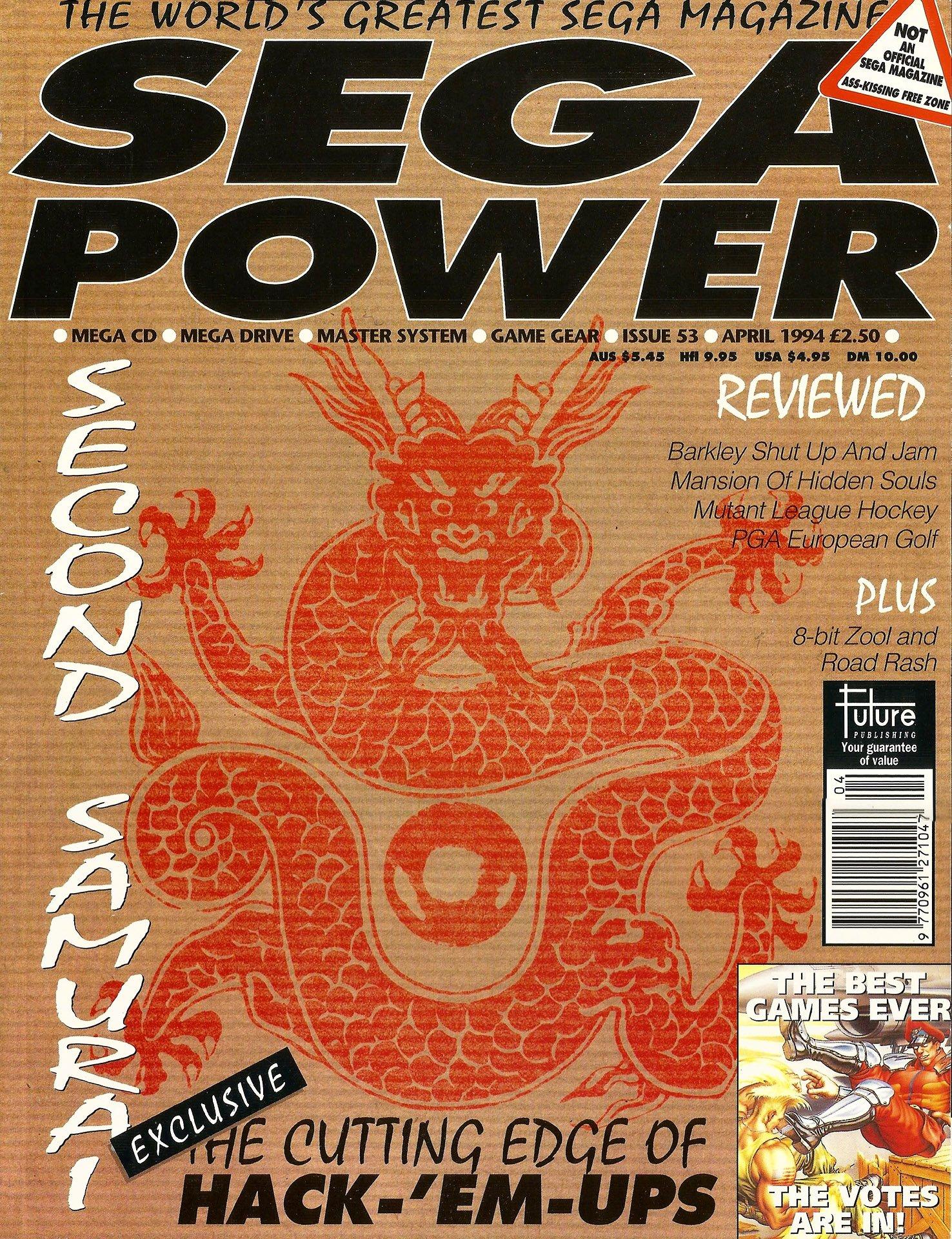 Sega Power Issue 53 (April 1994)