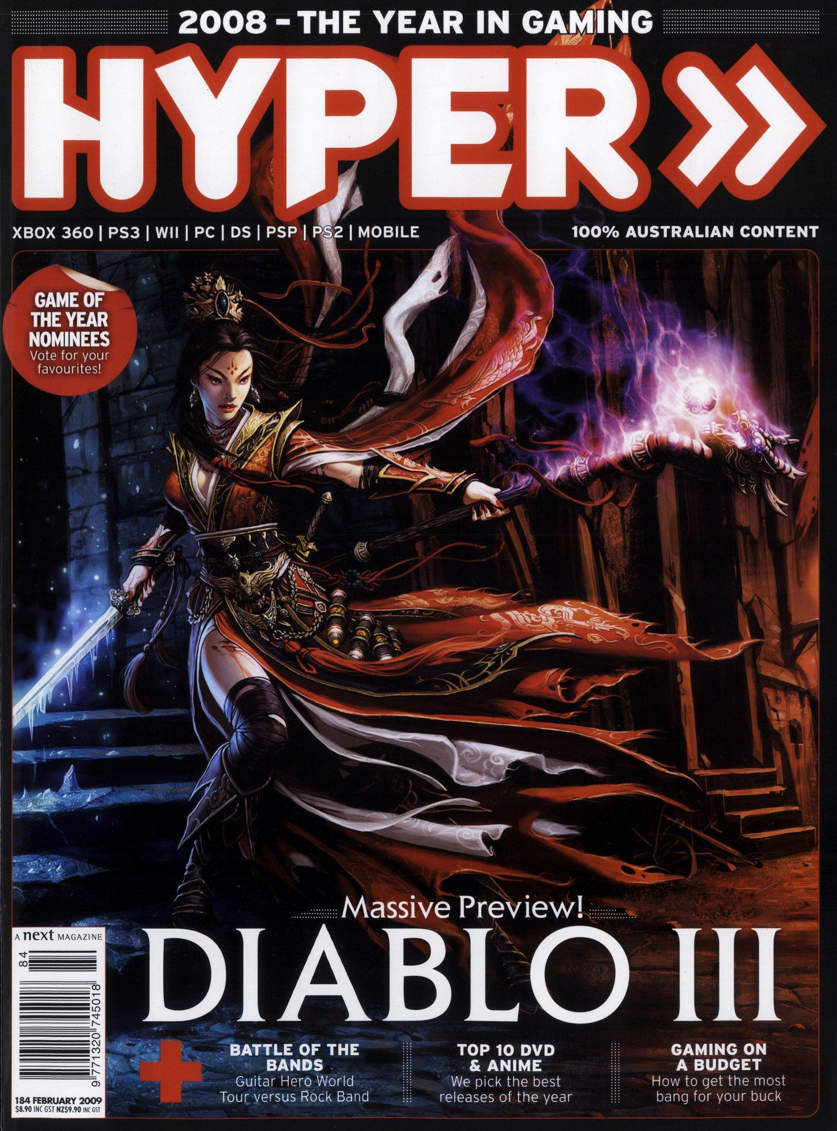 Hyper 184 (February 2009)