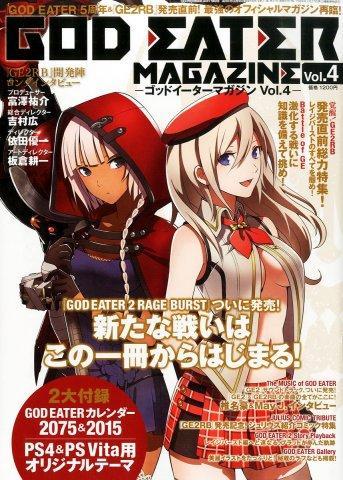 God Eater Magazine Vol.4 (March 31, 2015)