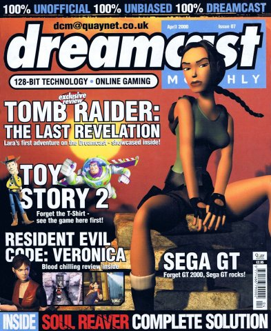 Dreamcast Monthly Issue 07 (April 2000)