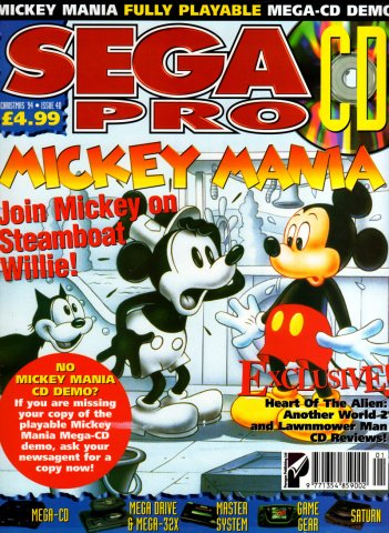 Sega Pro CD Issue 40 (Christmas 1994)