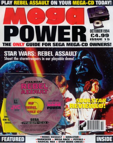 Mega Power 15 (October 1994)