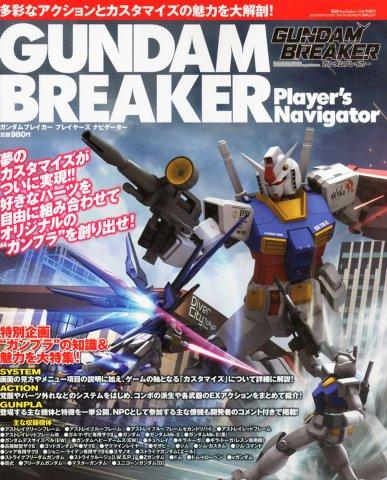 Gundam Breaker - Player's Navigator