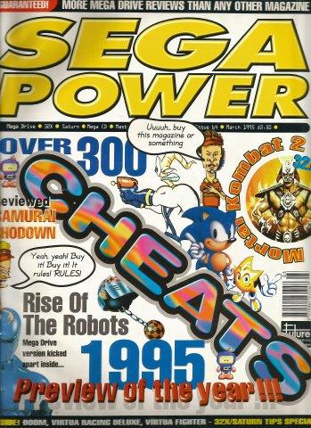 Sega Power Issue 64 (March 1995)