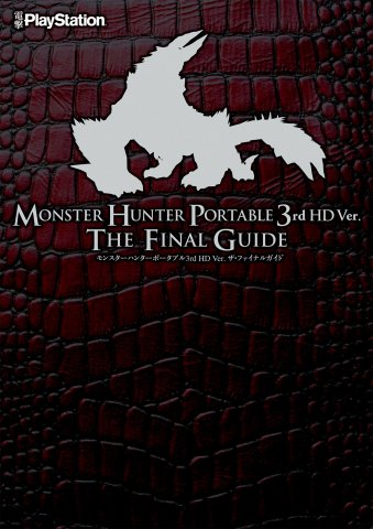 Monster Hunter Portable 3rd HD Ver. - The Final Guide