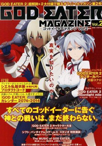 God Eater Magazine Vol.2 (December 19, 2013)