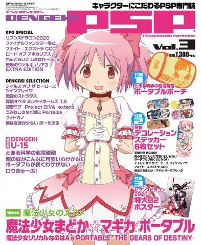 Dengeki PSP Vol.3 (December 2, 2011)