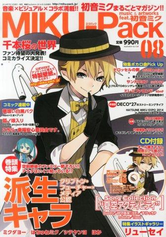 Miku-Pack Music & Artworks feat. Hatsune Miku Issue 08 (August 26, 2014)
