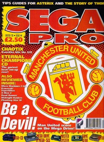 Sega Pro 44 (Easter 1995)