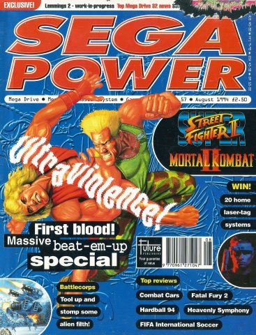 Sega Power Issue 57 (August 1994)