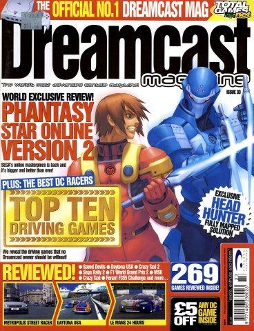Dreamcast Magazine 33 (March 2002)