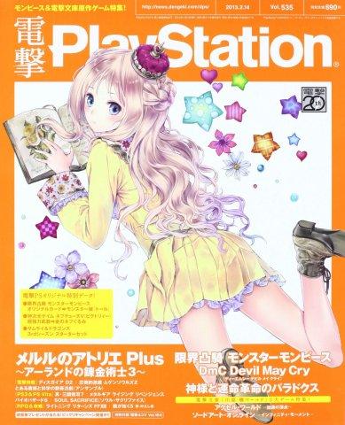 Dengeki PlayStation 535 (February 14, 2013)