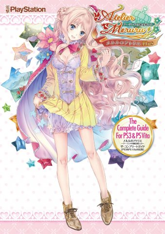 Atelier Meruru: The Apprentice of Arland - The Complete Guide for PS3 & PSVita