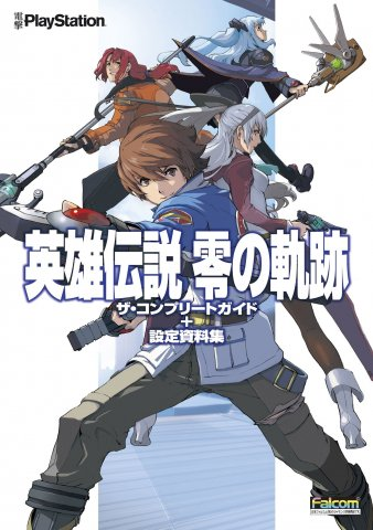 Legend of Heroes, The: Zero no Kiseki - The Complete Guide