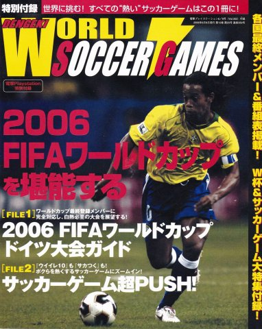 World Soccer Games (Vol.353 supplement) (June 9, 2006)