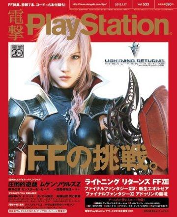Dengeki PlayStation 533 (January 17, 2013)